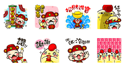 20170117 free line stickers (11)