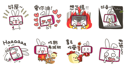 20170117 free line stickers (12)