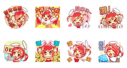 20170117 free line stickers (13)