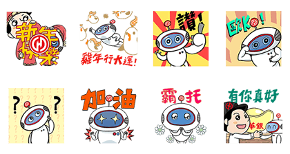 20170117 free line stickers (2)