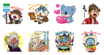 20170117 free line stickers (5)