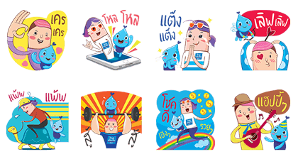 20170117 free line stickers (7)