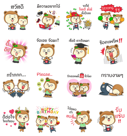 20170117 free line stickers (9)