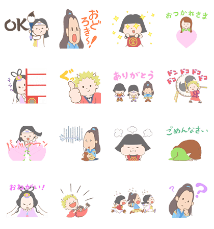 20170118 free line stickers(1)