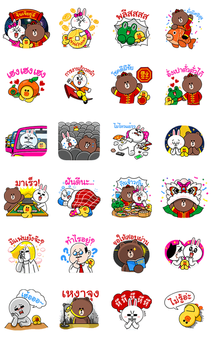 20170119-23 FREE LIME STICKERS (10)
