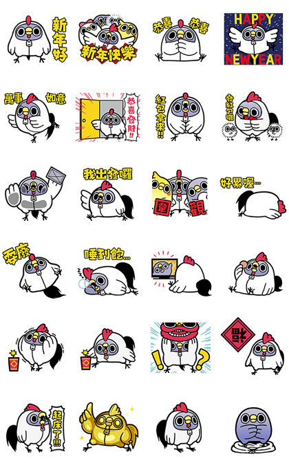 20170119-23 FREE LIME STICKERS (2)
