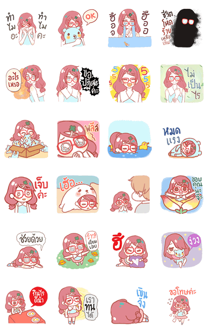 20170119-23 FREE LIME STICKERS (8)