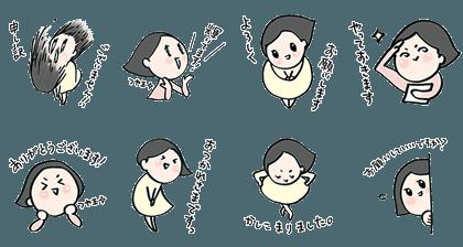 20170120 free line stickers