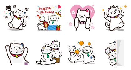 20170124 FREE LINE STICKERS (11)