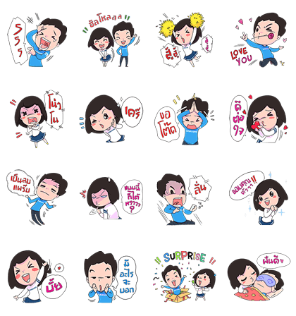 20170124 FREE LINE STICKERS (13)