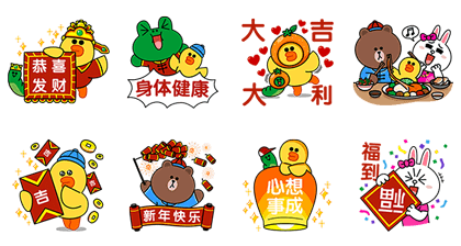 20170124 FREE LINE STICKERS (15)