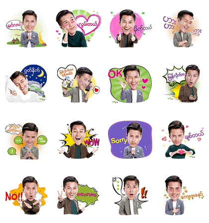 20170124 FREE LINE STICKERS (2)
