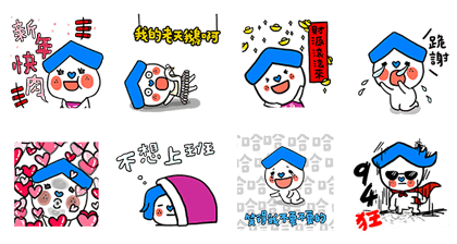 20170124 FREE LINE STICKERS (4)