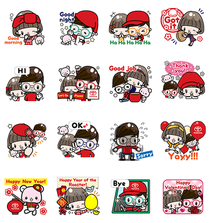 20170124 FREE LINE STICKERS (6)