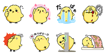 20170124 FREE LINE STICKERS (8)