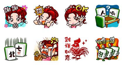 20170124 FREE LINE STICKERS (9)