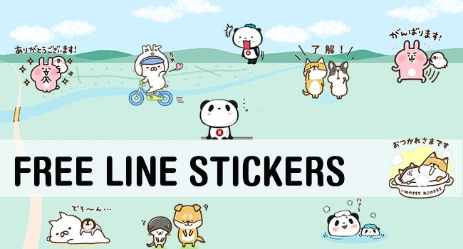20170131 free line stickers (1)