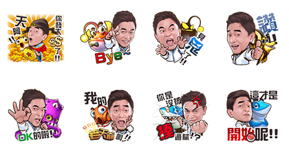 20170131 free line stickers (10)