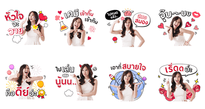 20170131 free line stickers (11)