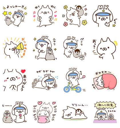 20170131 free line stickers (12)
