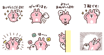 20170131 free line stickers (2)