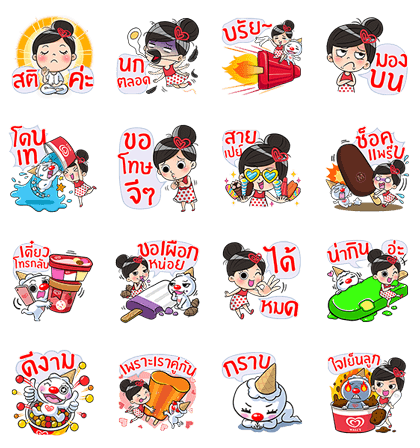 20170131 free line stickers (4)
