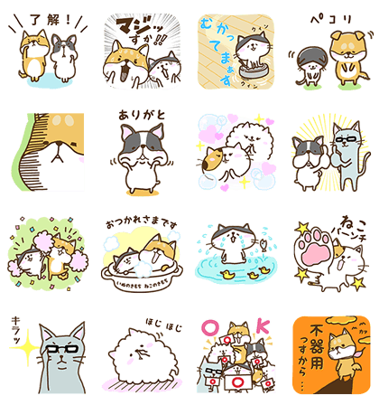 20170131 free line stickers (5)