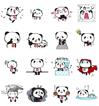 20170131 free line stickers (8)