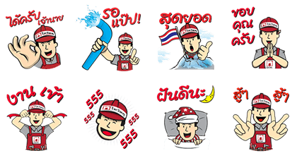 20170131 free line stickers (9)