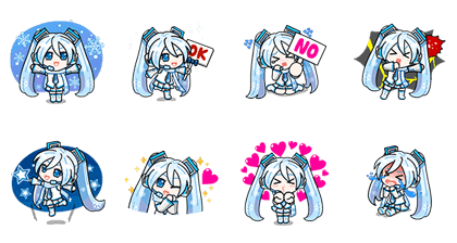 20170203 free line stickers (3)