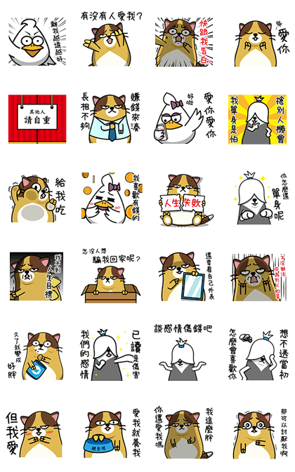 20170206 FREE LINE STICKERS (13)
