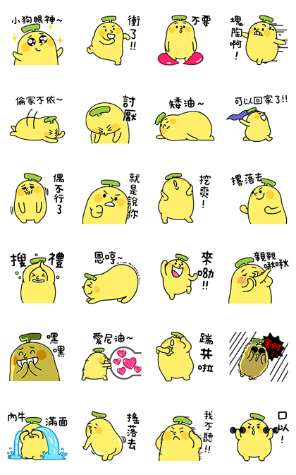 20170206 FREE LINE STICKERS (4)
