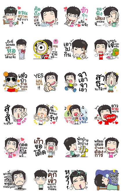 20170206 FREE LINE STICKERS (5)