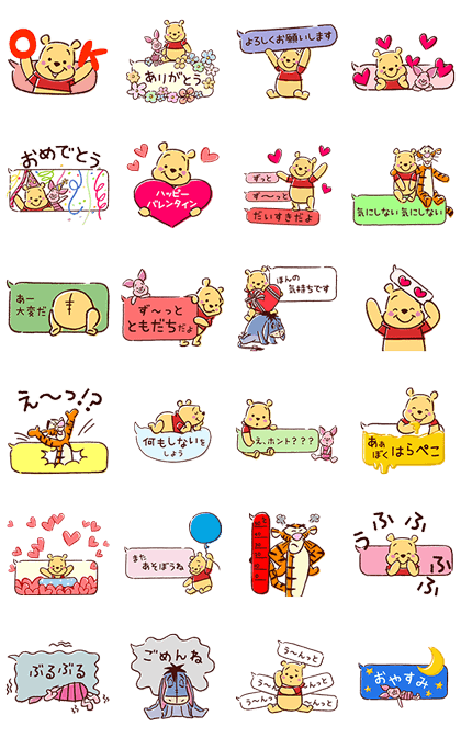 20170206 FREE LINE STICKERS (7)