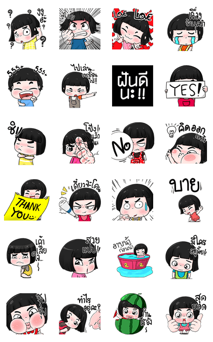 20170206 FREE LINE STICKERS (8)