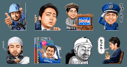 20170207 free line stickers(10)