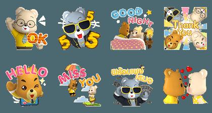 20170207 free line stickers(12)