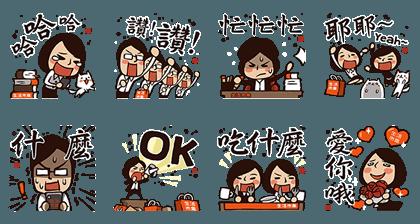 20170207 free line stickers(3)