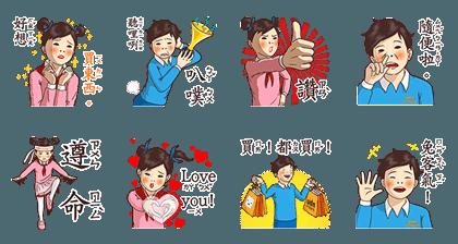 20170207 free line stickers(5)