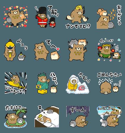20170207 free line stickers(6)