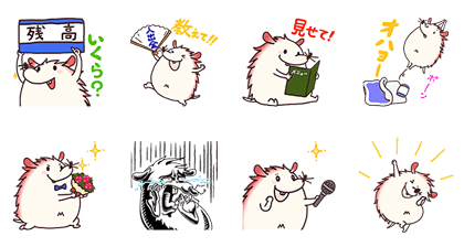 20170210 free line stickers (2)