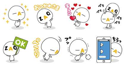 20170210 free line stickers (3)