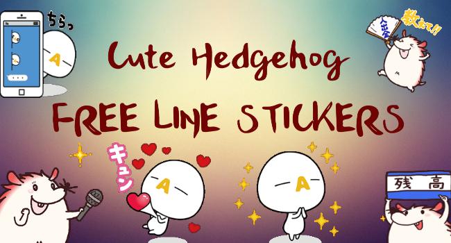 20170210 free line stickers (4)