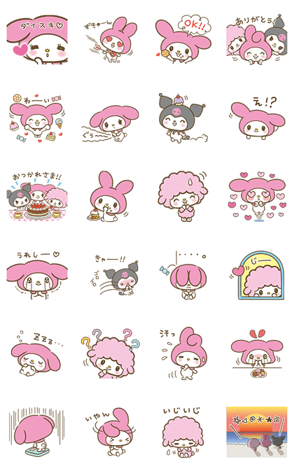 20170213 free line  stickers (15)