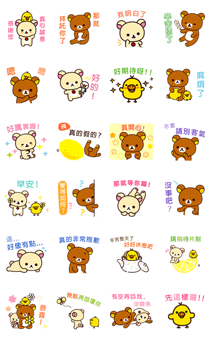 20170213 free line  stickers (17)