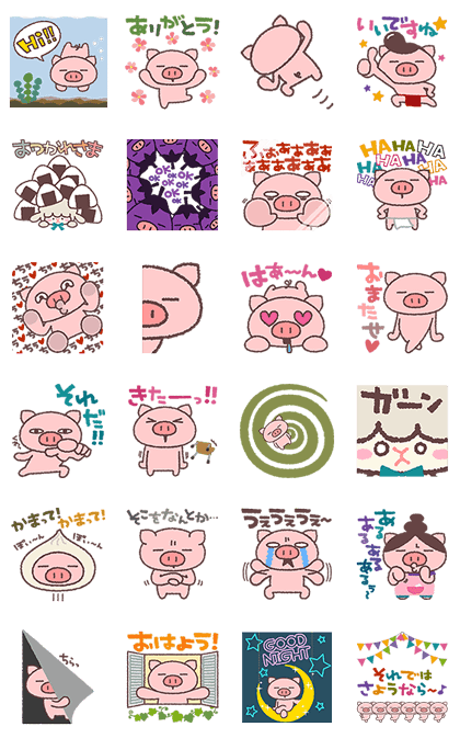 20170213 free line  stickers (22)