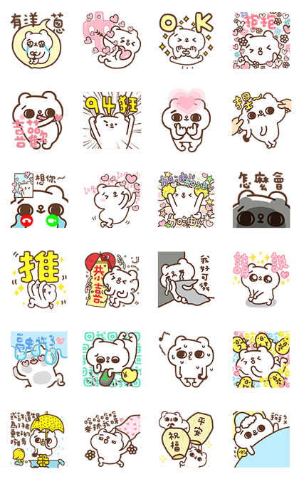 20170213 free line  stickers (23)