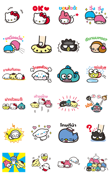 20170213 free line  stickers (25)