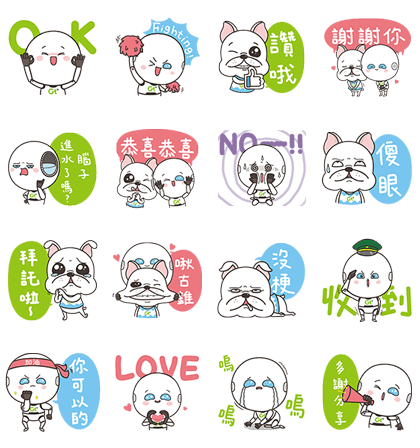 20170214 FREE LINE STICKERS (1)