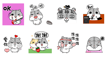 20170214 FREE LINE STICKERS (2)